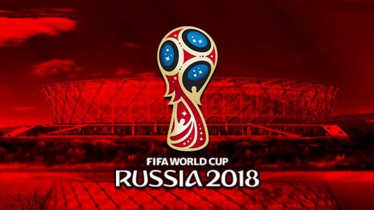 La canción del Mundial de Rusia